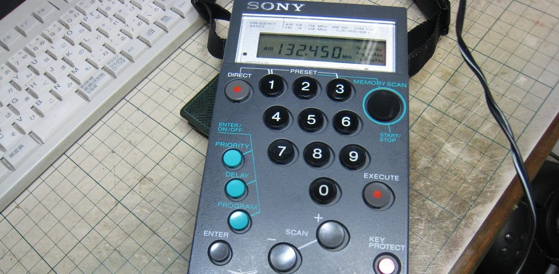 Found in the Attic: Sony AIR-7 Aviation Band Synthesized Receiver