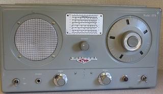 HFS VHF Receiver